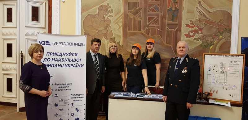 dp.uz.gov.ua: Залізничники  зустрілися з криворізькими старшокласниками, щоб поговорити про вибір професії