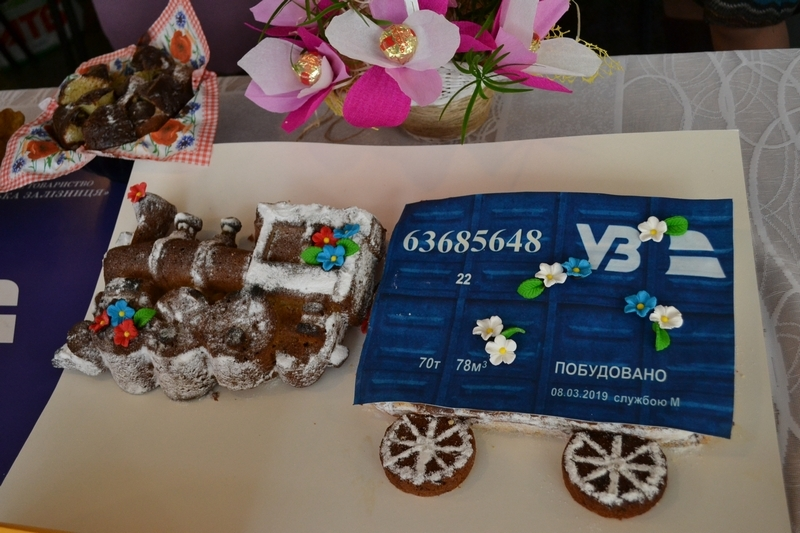 dp.uz.gov.ua: В управлінні залізниці пройшов кулінарний конкурс-виставка до жіночого свята 8 Березня
