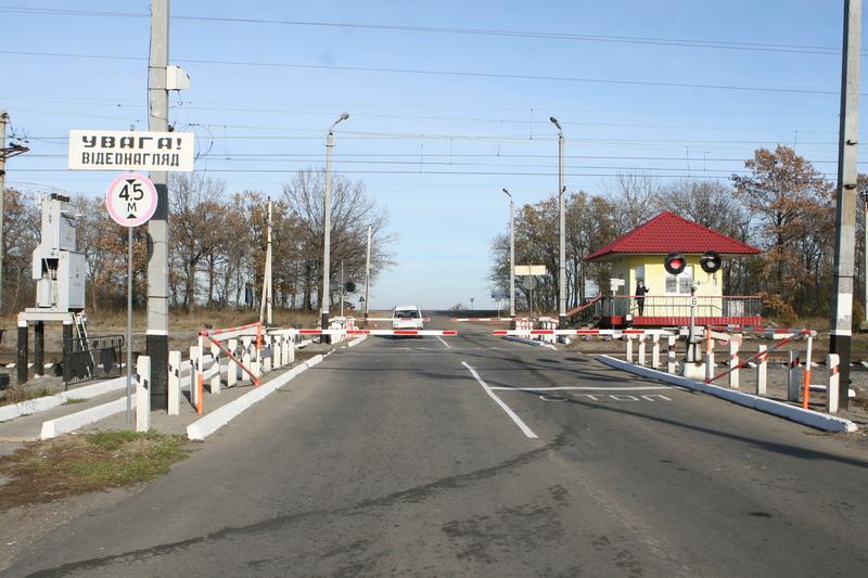 dp.uz.gov.ua: Залізничний переїзд по вул. Воїнів-інтернаціоналістів у Мелітополі                не належить Придніпровській залізниці