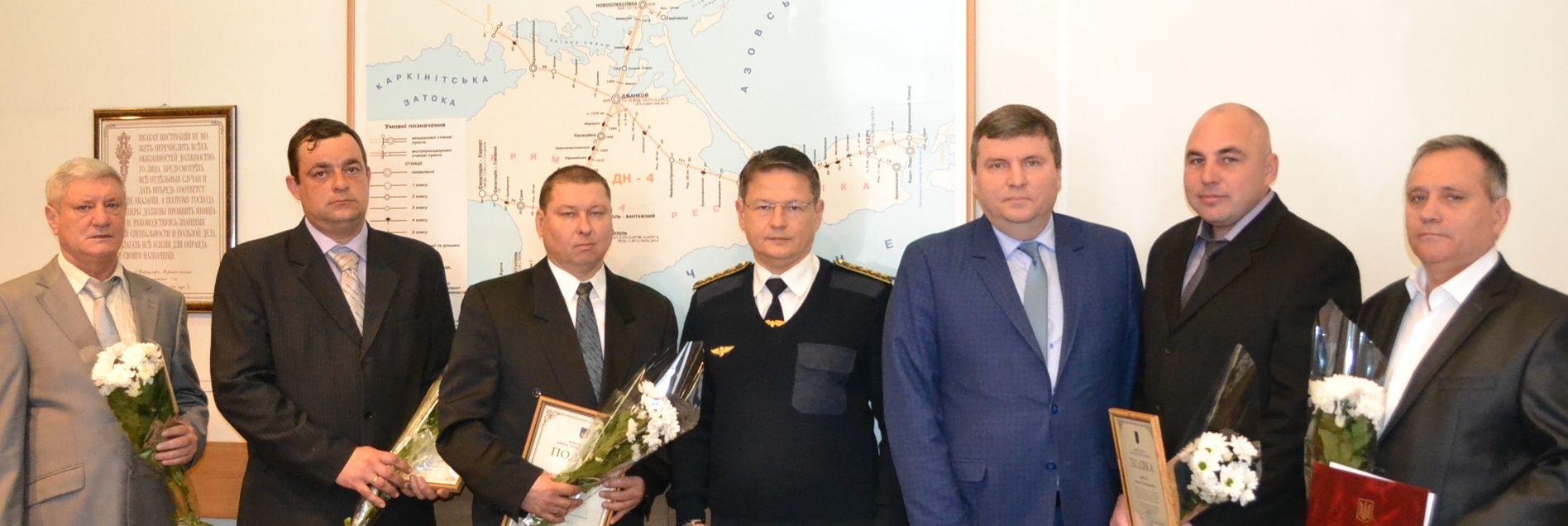 dp.uz.gov.ua: Найкращі працівники Придніпровської залізниці отримали                   високі відзнаки