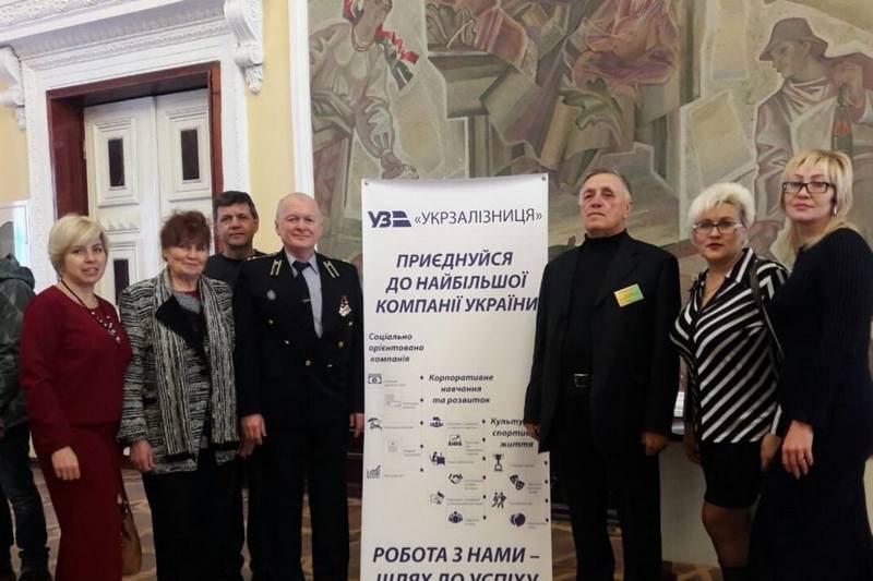 dp.uz.gov.ua: Придніпровські залізничники ознайомили старшокласників Кривого Рогу із залізничними професіями