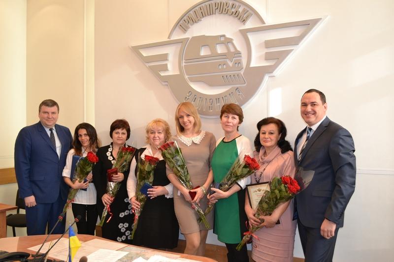 dp.uz.gov.ua: До 8 Березня найкращі працівниці Придніпровської залізниці отримали  заохочувальні відомчі відзнаки