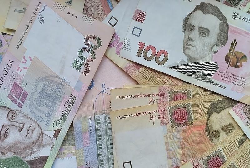 dp.uz.gov.ua: З початку року Придніпровська залізниця спрямувала до бюджетів та державних цільових фондів майже 400,5 млн гривень