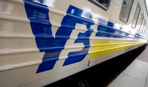 dp.uz.gov.ua: Безквиткові пасажири – одна з причин збитковості приміських  пасажирських перевезень