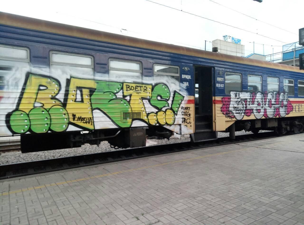 dp.uz.gov.ua: За 11 місяців вандали завдали Придніпровській залізниці збитки                         в сумі майже 134 тис. грн