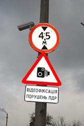dp.uz.gov.ua: Підвищуємо безпеку залізничних переїздів