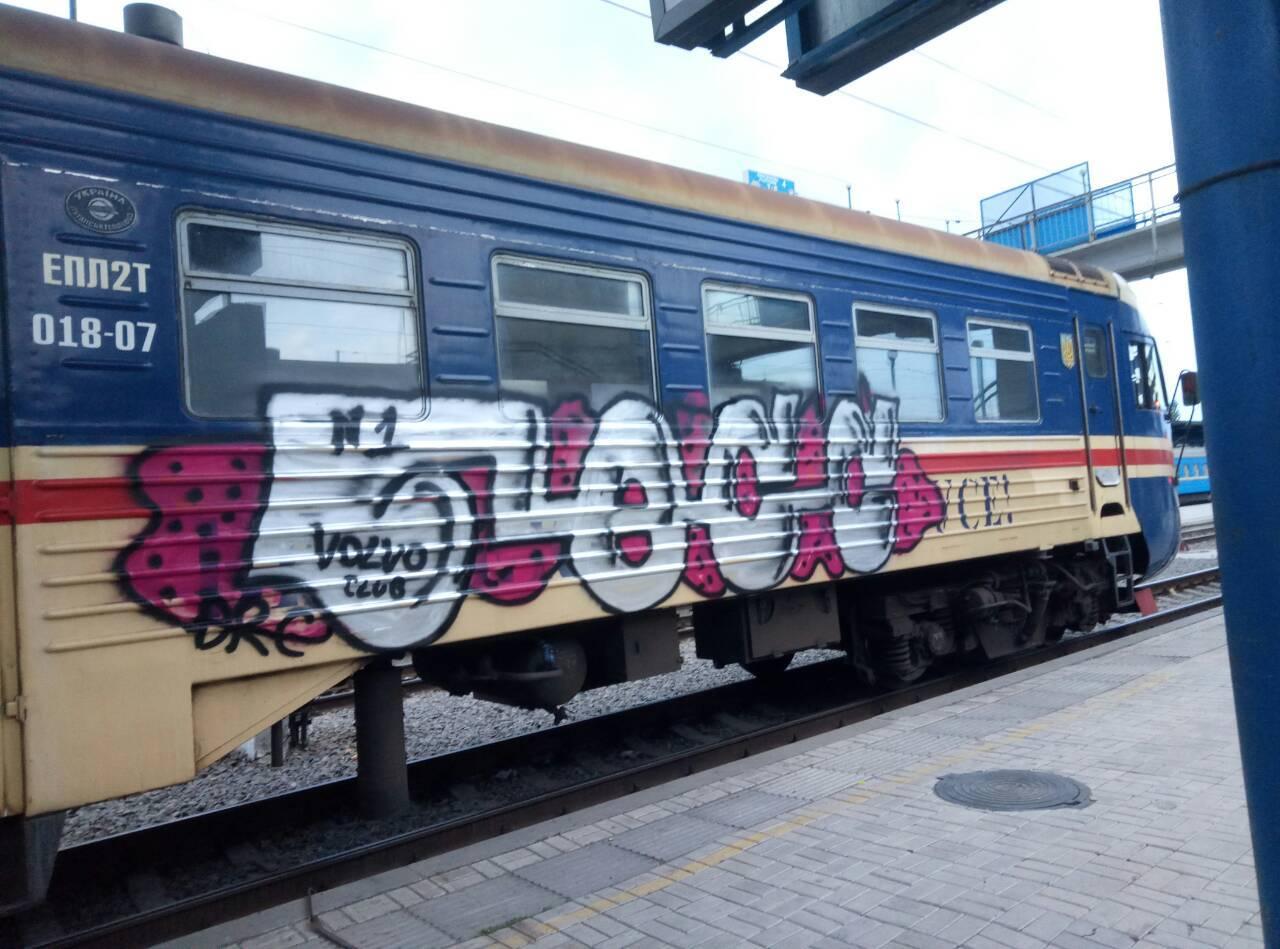 dp.uz.gov.ua: За два місяці вандали завдали Придніпровській залізниці                       понад 112 тис. гривень збитків
