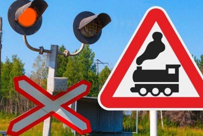 dp.uz.gov.ua: На Придніпровській залізниці провели весняний комісійний огляд залізничних переїздів