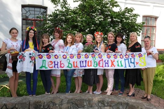 dp.uz.gov.ua: Придніпровська залізниця проводить конкурс                                «Залізнична вишиванка»