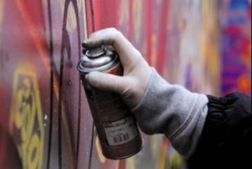 dp.uz.gov.ua: Любителі графіті на приміських поїздах за п'ять місяців 2021 року завдали Придніпровській залізниці збитки понад 26 тис. гривень