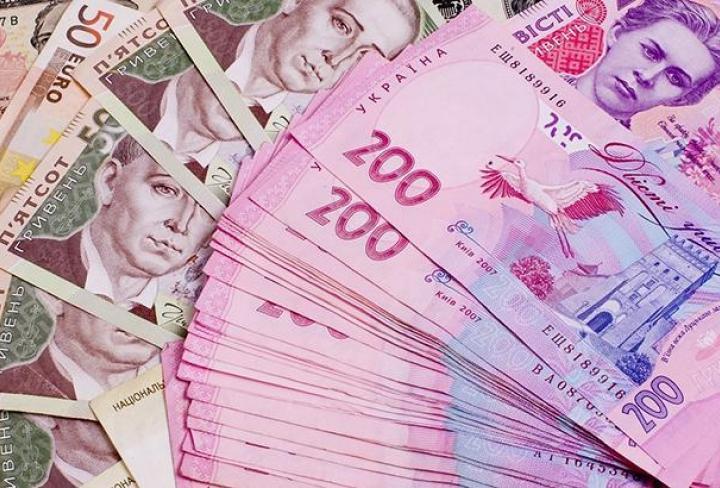 dp.uz.gov.ua: За півроку Придніпровська залізниця сплатила до бюджетів та державних цільових фондів майже 1,3 мільярда гривень