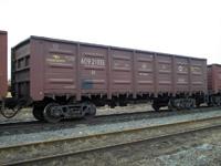 dp.uz.gov.ua: За 11 місяців оновили майже 12 тисяч вантажних вагонів