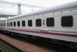 dp.uz.gov.ua: Тепер на поїзд №79/80 Дніпропетровськ-Київ можна купувати квитки за 90 діб