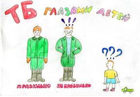 dp.uz.gov.ua: Культуру безпеки праці на Придніпровській залізниці виховують змалку