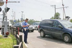 dp.uz.gov.ua: Парламент збільшив штрафи за порушення правил руху через  залізничні переїзди