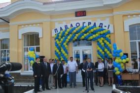 dp.uz.gov.ua: У Павлограді після реконструкції відкрито вокзал