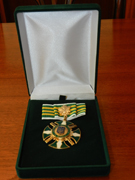 dp.uz.gov.ua: Висока нагорода від Пенсійного фонду України