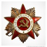 dp.uz.gov.ua: Придніпровська залізниця – ветеранам війни