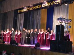 dp.uz.gov.ua: На Придніпровській залізниці пройшов огляд-конкурс народної творчості