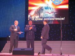 dp.uz.gov.ua: На Придніпровській магістралі відзначили День залізничника