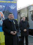 dp.uz.gov.ua: Швидкісні поїзди
