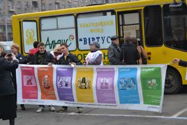 dp.uz.gov.ua: Проконсультувались щодо ВІЛ-інфекції